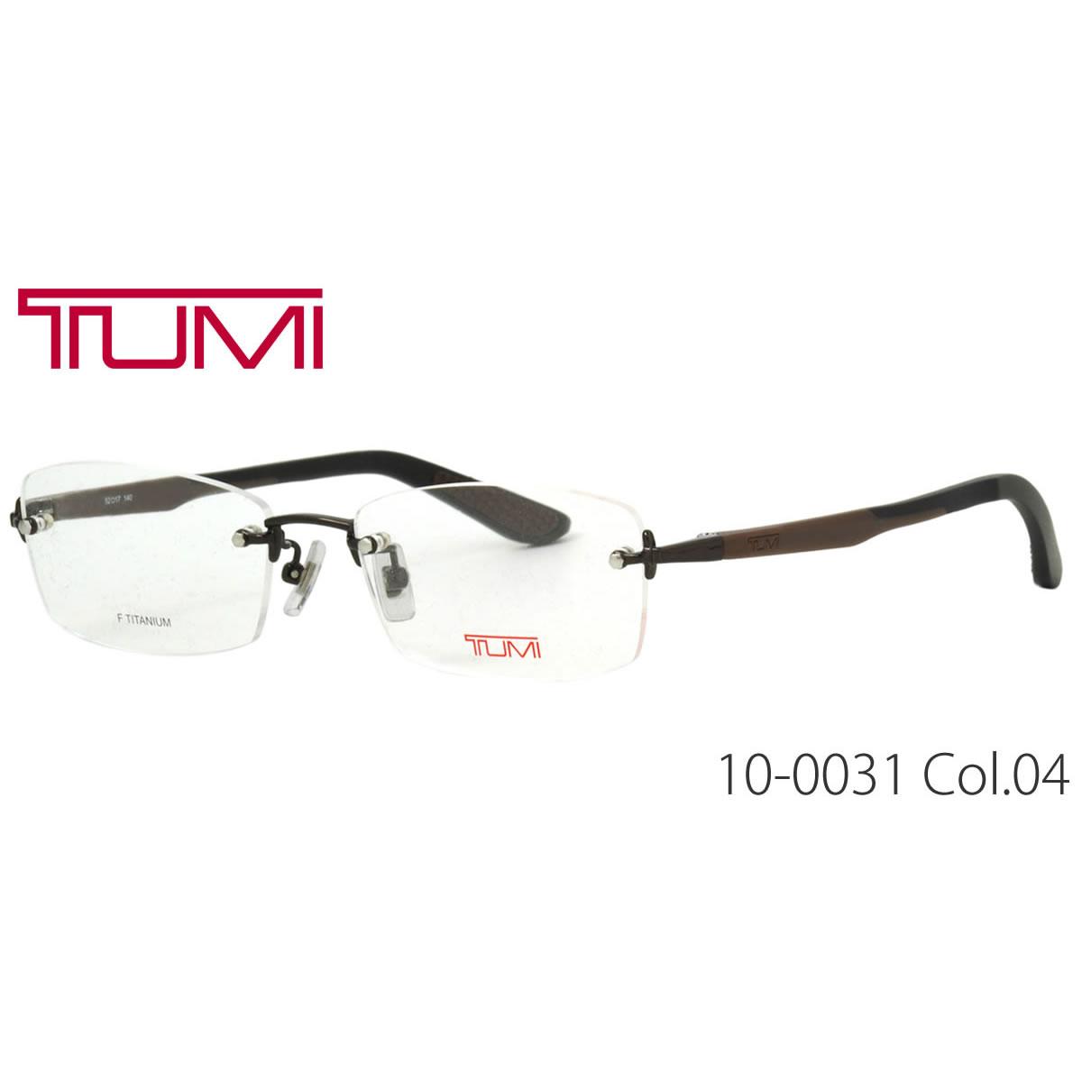 ほぼ全品ポイント15倍~最大43倍+3倍!お得なクーポンも! トゥミ メガネ 10-0031 04 52サイズ TUMI ビジネスバッグで人気のブランド メンズ