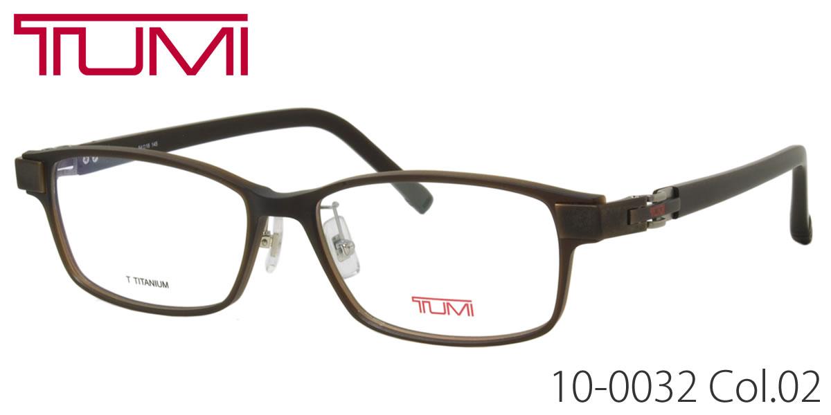 【10月30日からエントリーで全品ポイント20倍】トゥミ メガネ 10-0032 02 54サイズ TUMI ビジネスバッグで人気のブランド メンズ