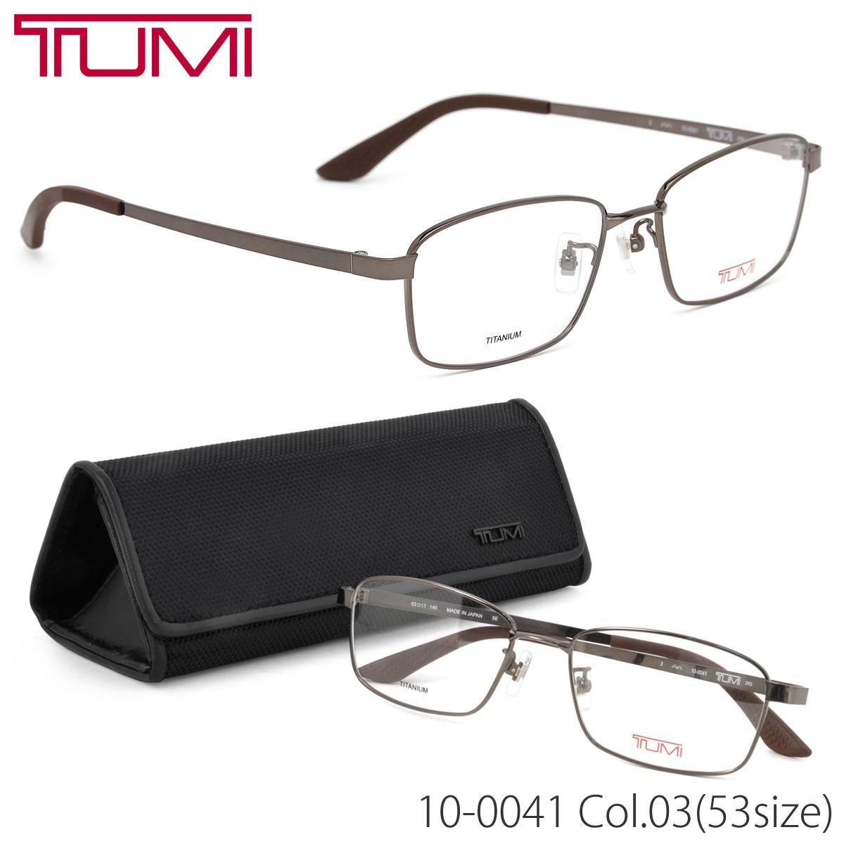 【10月30日からエントリーで全品ポイント20倍】【TUMI】(トゥミ) メガネ フレーム 10-0041 03 53サイズ スクエア チタン 軽量 トゥミ TUMI メンズ レディース