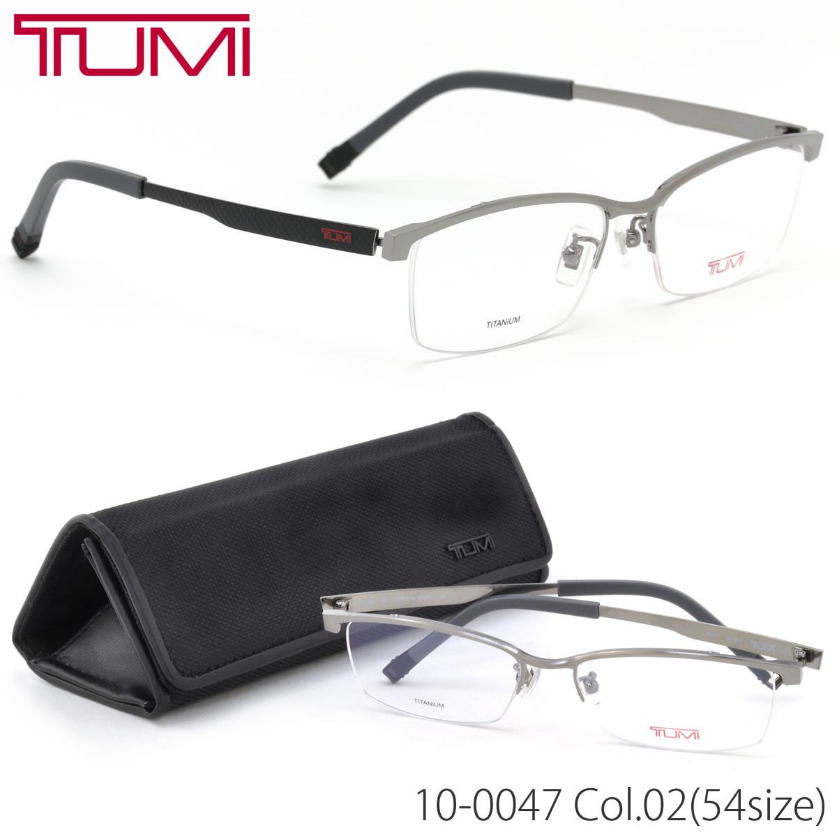 【10月30日からエントリーで全品ポイント20倍】【TUMI】(トゥミ) メガネ フレーム 10-0047 02 54サイズ バリスティックコレクション スクエア チタン フルリム トゥミ TUMI メンズ レディース
