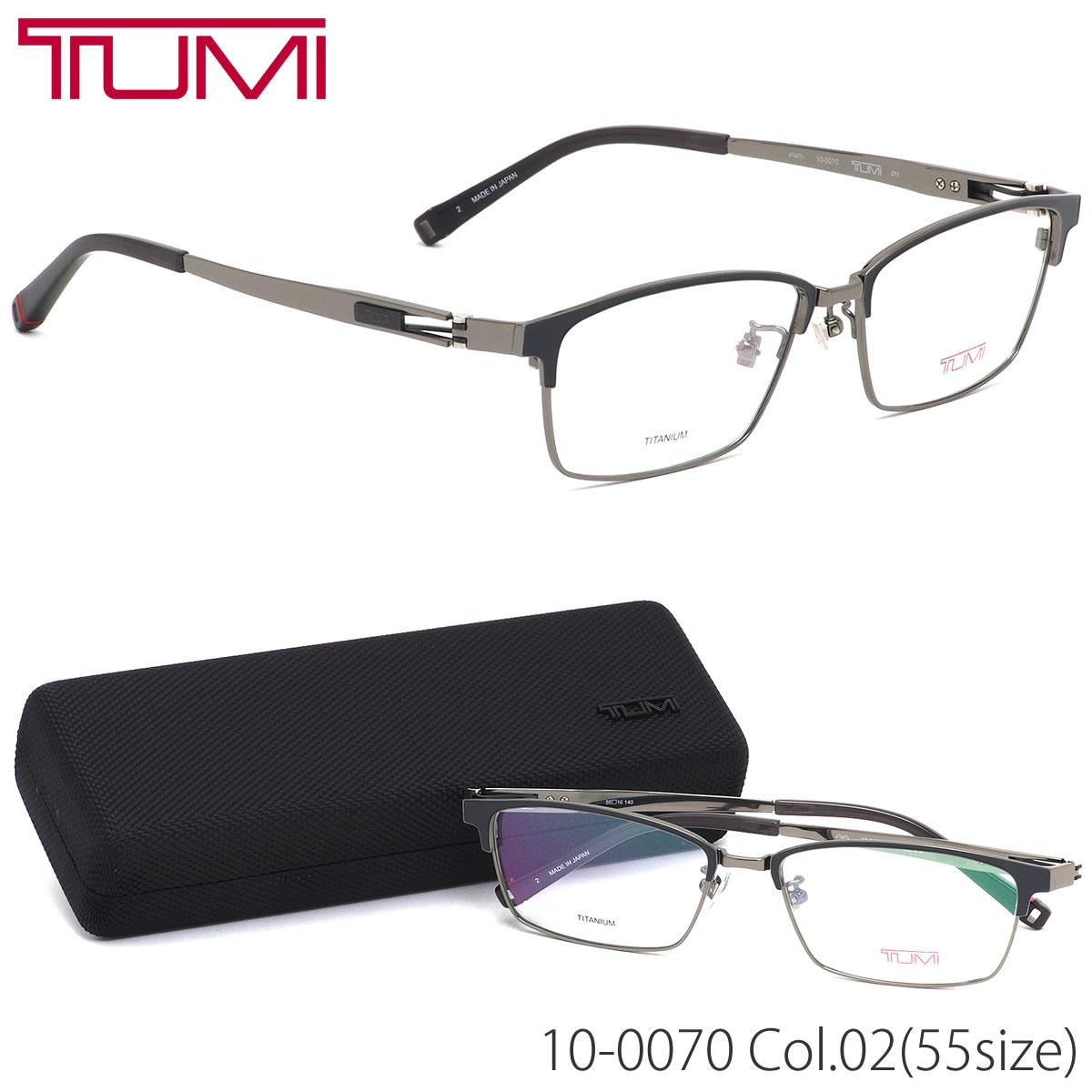 ポイント最大42倍!!お得なクーポンも !! トゥミ TUMI メガネ10-0070 02 55サイズスクエア チタニウム チタン 軽量 シンプル スマート ビジネストゥミ TUMI メンズ レディース