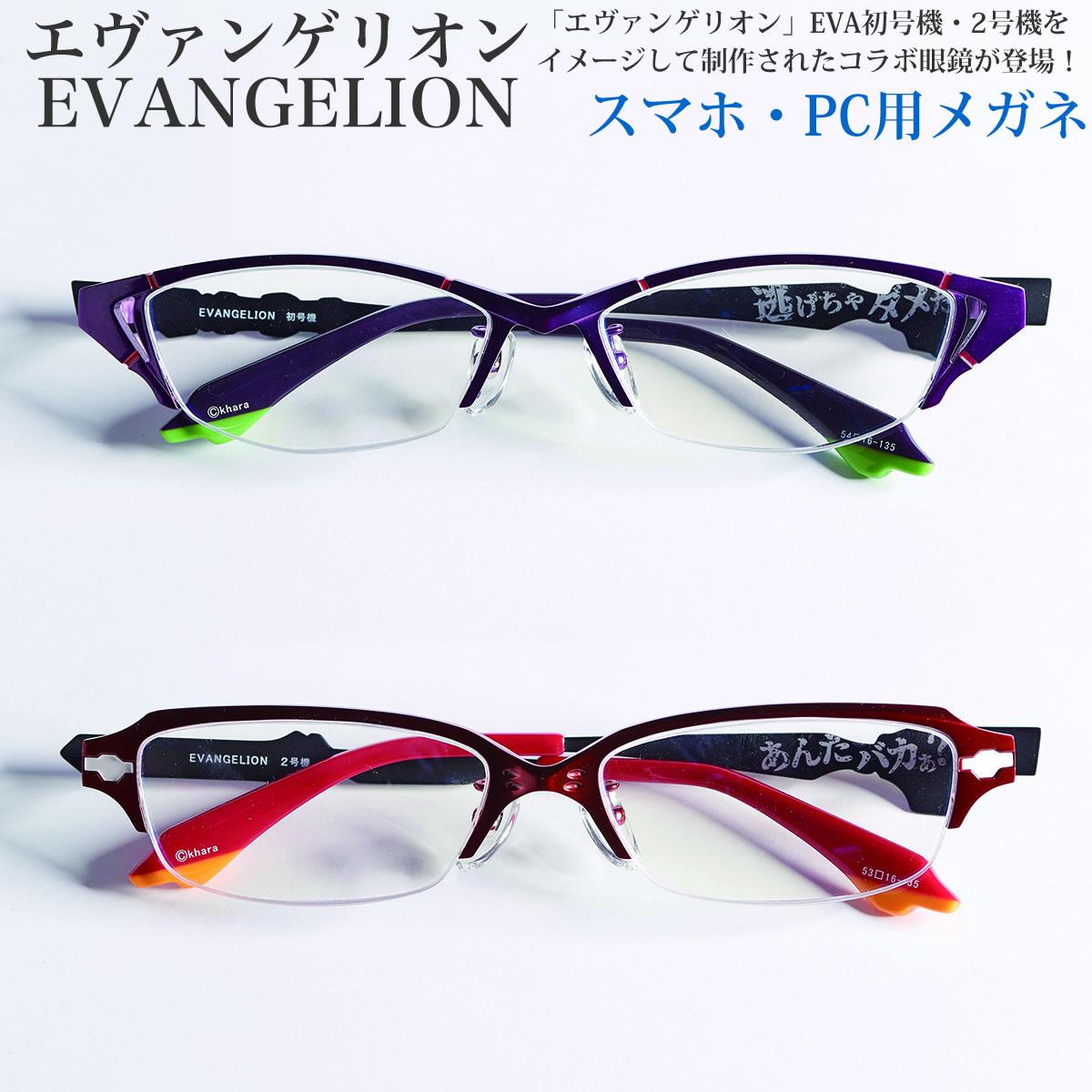 EVANGELION エヴァンゲリオン 01 エバ 初号機 弐号機 スクエア チタン コラボ メンズ