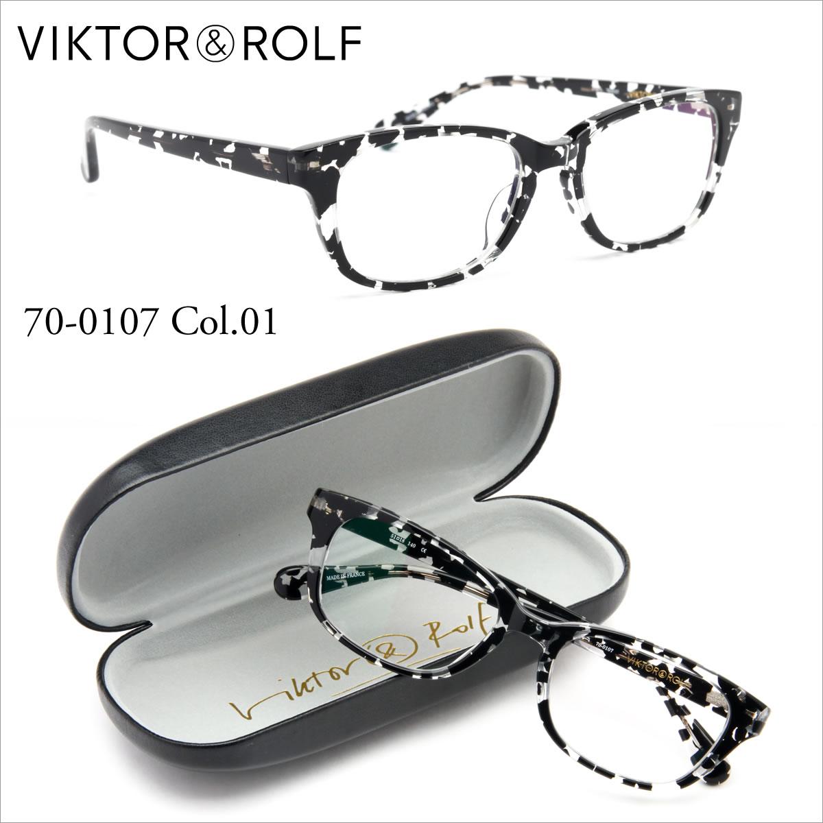 Optical Shop Thats | Rakuten Global Market: 70-0107 01 glasses set ...