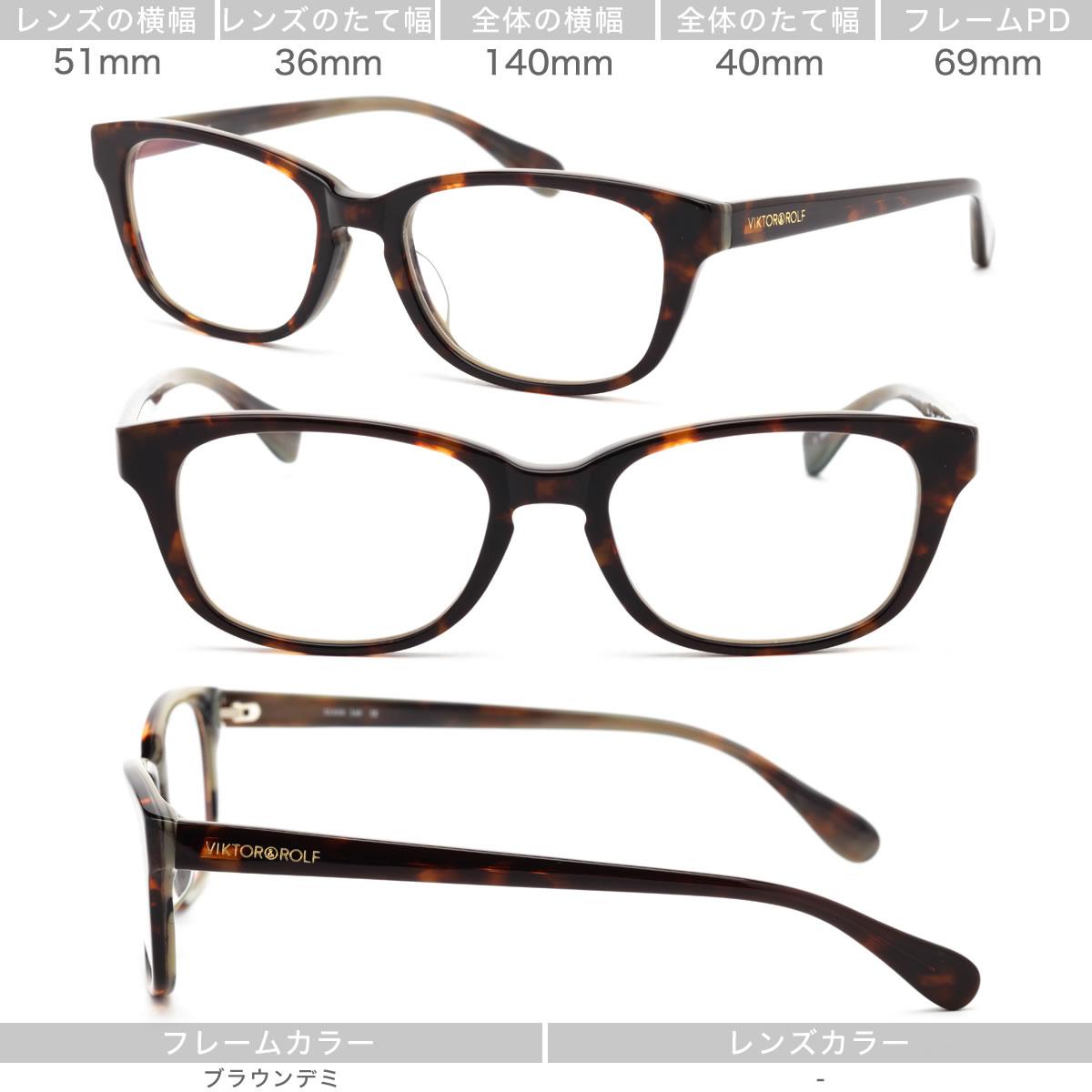 Optical Shop Thats | Rakuten Global Market: 70-0107 03 glasses set ...