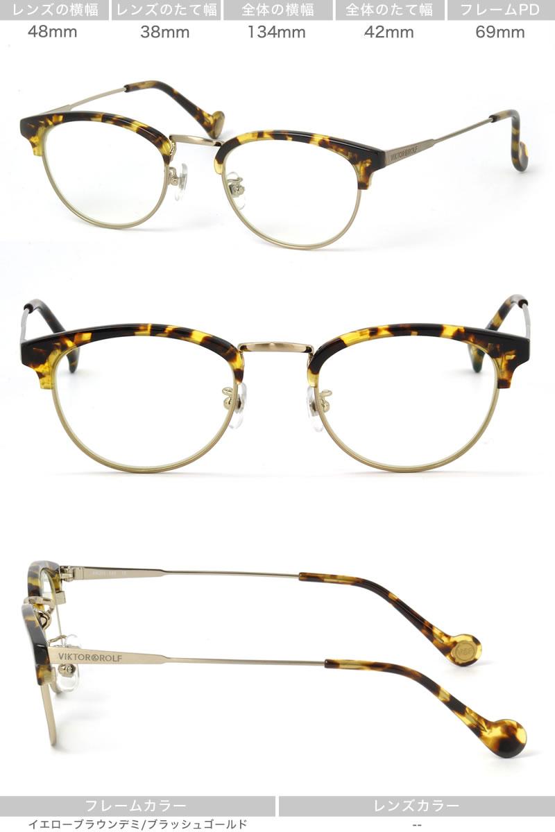 Optical Shop Thats | Rakuten Global Market: 70-0113 01 glasses set ...