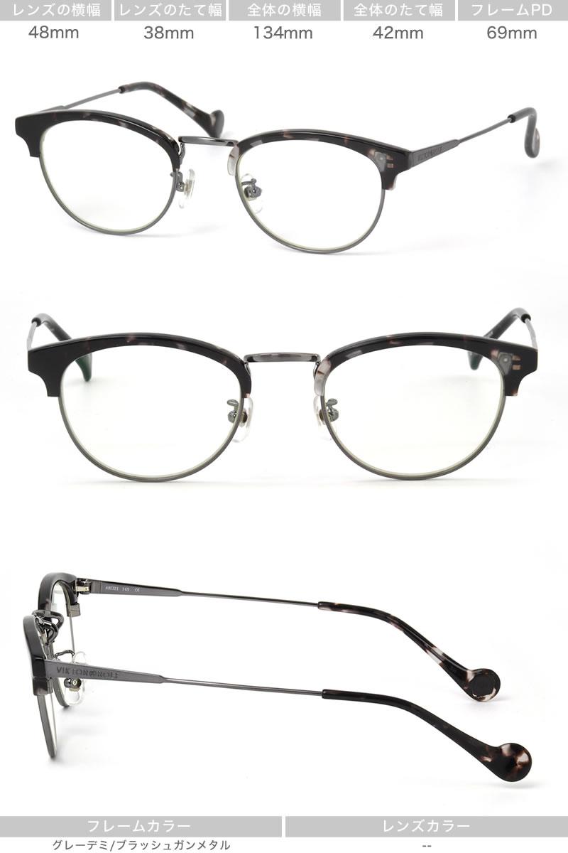 Optical Shop Thats | Rakuten Global Market: 70-0113 03 glasses set ...