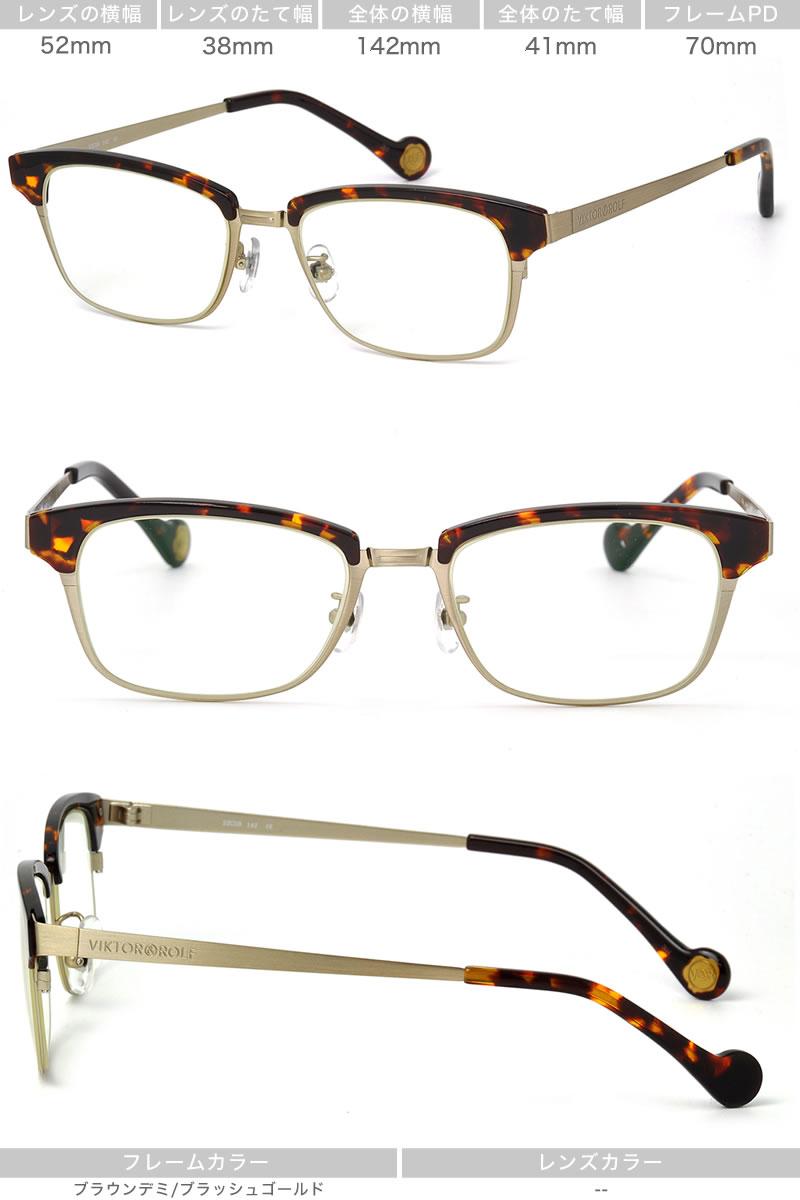 Optical Shop Thats | Rakuten Global Market: 70-0115 01 glasses set ...
