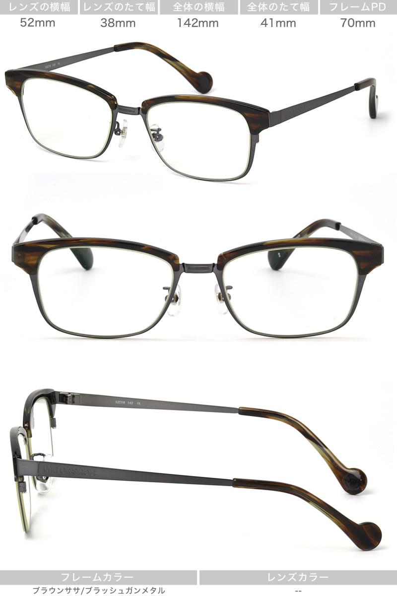 Optical Shop Thats | Rakuten Global Market: 70-0115 02 glasses set ...
