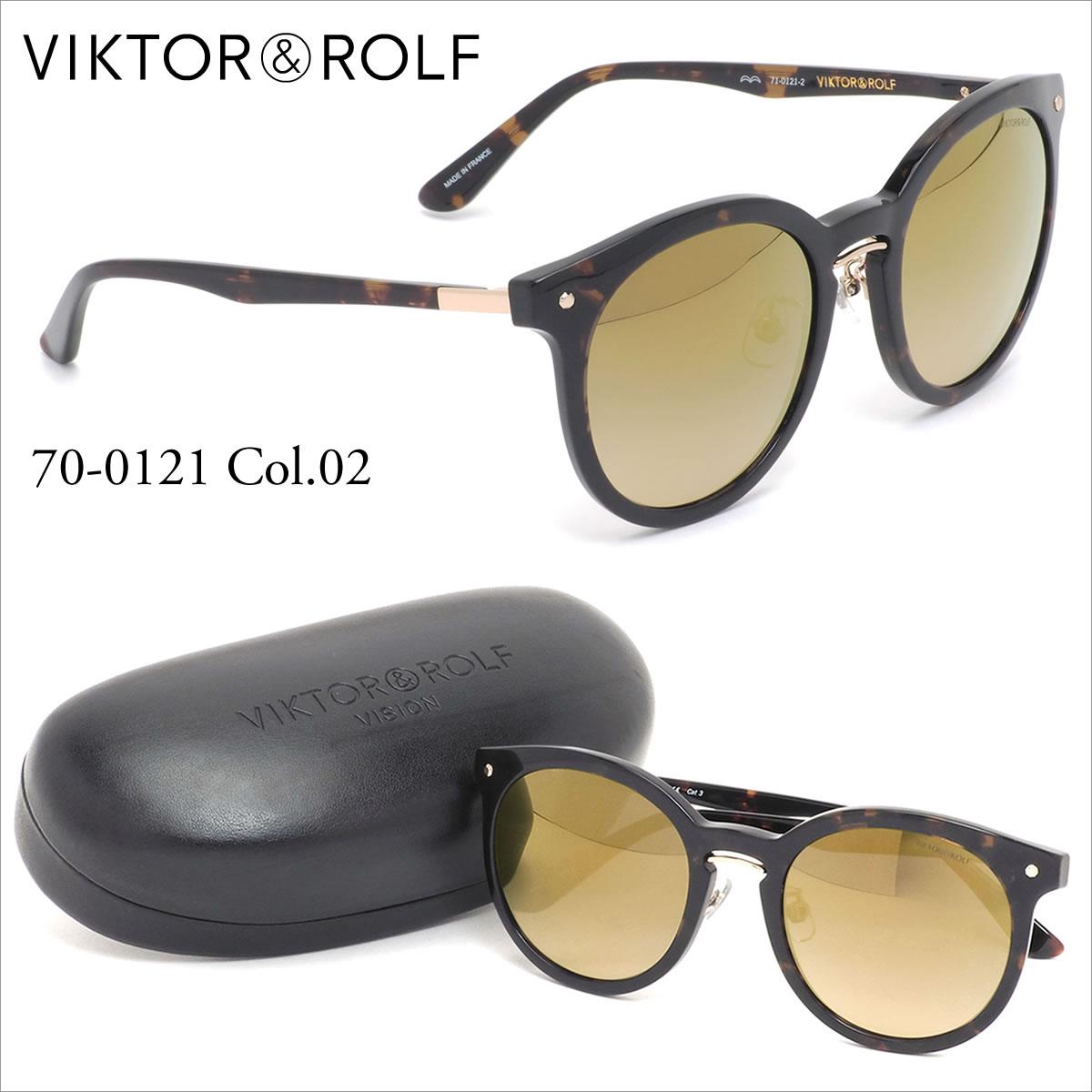ヴィクター&ロルフ VIKTOR & ROLF サングラス 71-0121 02 55サイズ ボストン ツーブリッジ べっ甲 ミラー レトロ クラシック VIKTOR&ROLF メンズ レディース