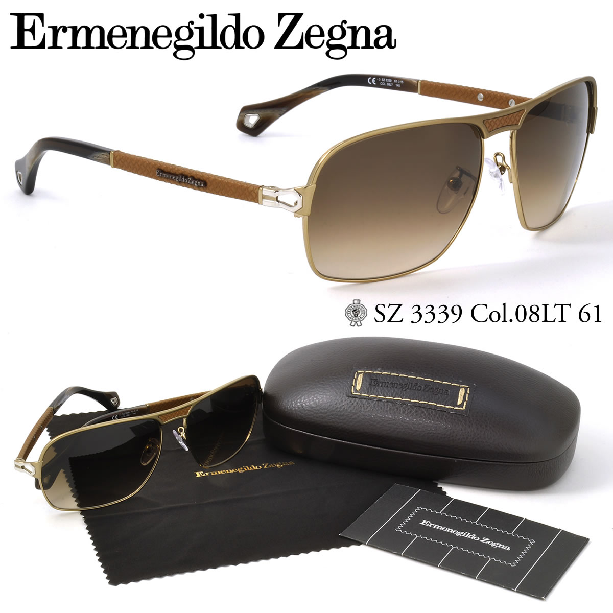 Ermenegildo Zegna SZ3339 08L7 61