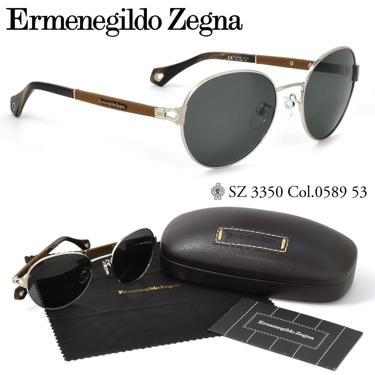 Ermenegildo Zegna SZ3350 0589 53