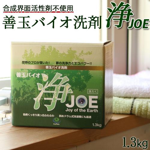 좋은 바이오 세제 浄 『 ジョウ 』-JOE-1.3 kg × 1 개 05P01Sep13
