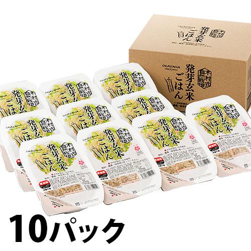岡山県産木村式自然栽培米100% 上等 海外で キャンプ場で 非常食などにもおすすめ 木村式自然栽培米朝日 10パック 発芽玄米ごはん 返品不可
