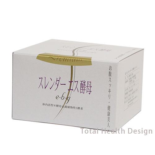 スレンダーエス酵母E・B・g(60包)【酵素 ダイエット】