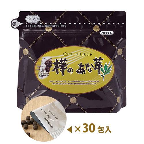 樺のあな茸 ゴールドブレンド 30包入