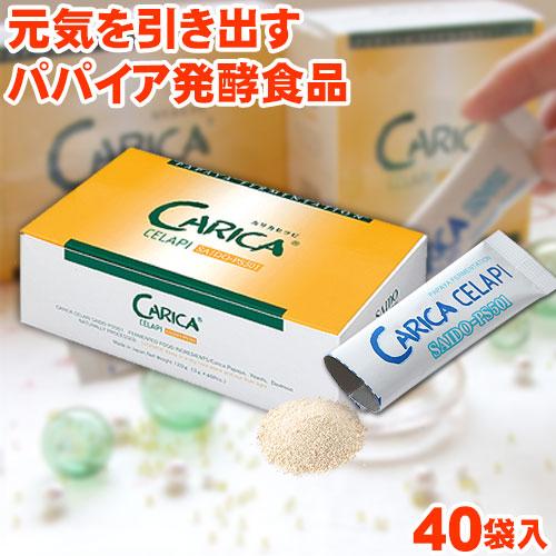 カリカセラピ SAIDO-PS501 3g×40包