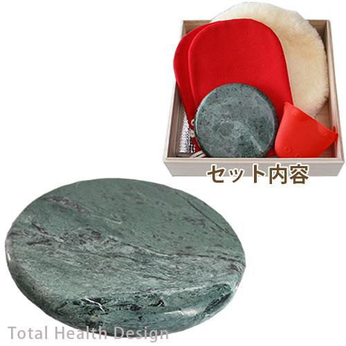 ホットストーン円盤型 Mサイズ