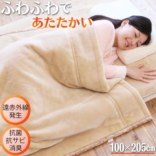 ヒートレイプレミアム 敷き毛布 シングルサイズ