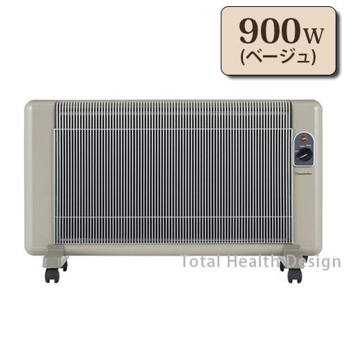夢暖望 900W型(ベージュ)