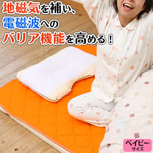 丸山式ガイアコットン gaiga(ガイガ) ベイビーサイズ 70×120cm
