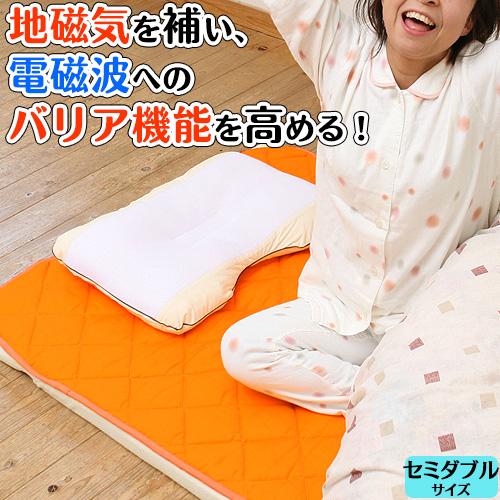 丸山式ガイアコットン gaiga(ガイガ) セミダブルサイズ 120×200cm