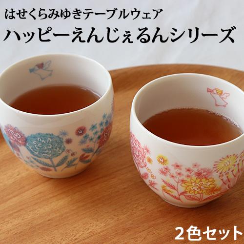 ハッピーえんじぇるん フリーカップ(2色セット)