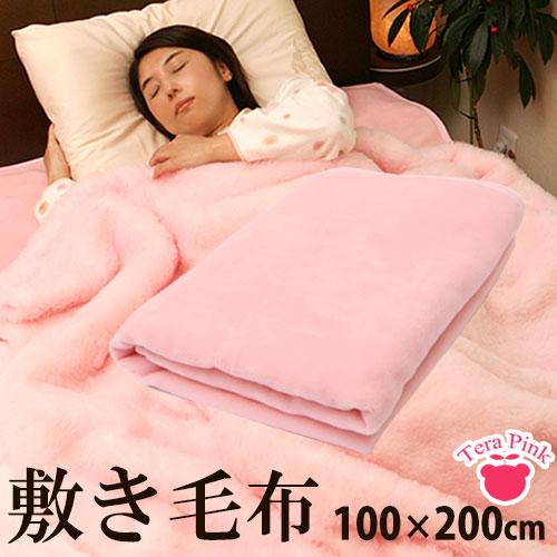 テラピンクシリーズ テラピンク ヒーリング毛布 (敷き)シングルサイズ 1枚入り