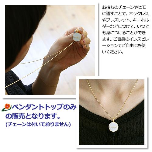 E Ho'oponopono Ceeport pendant [White] one piece on fs3gm