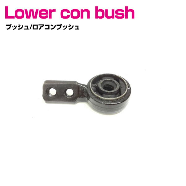 For BMW E36 3 Series 328i Z3 Front Lower Outer Suspension Ball Joint Lemfoerder*