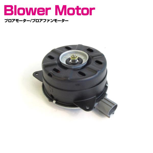 トヨタ ウィッシュ wish ZNE10G - 電動ファンモーター 1個 16363-28150 対応モーター品番:168000-7280