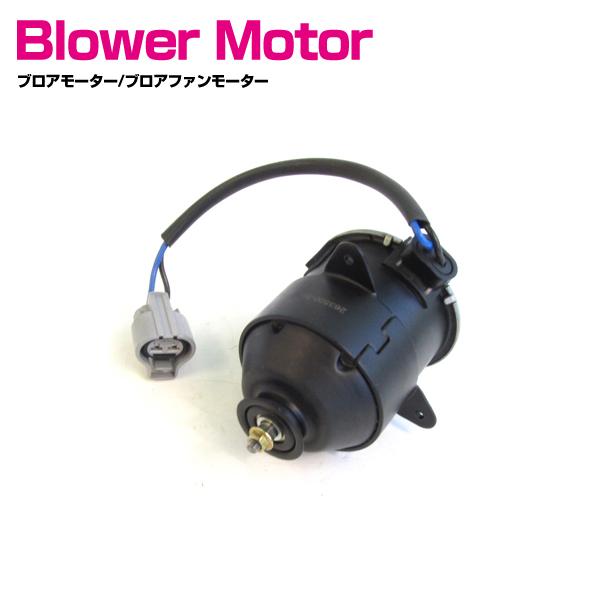 トヨタ アルファード MNH10W MNH15W - 電動ファンモーター 1個 16363-20250 対応モーター品番:263500-5630