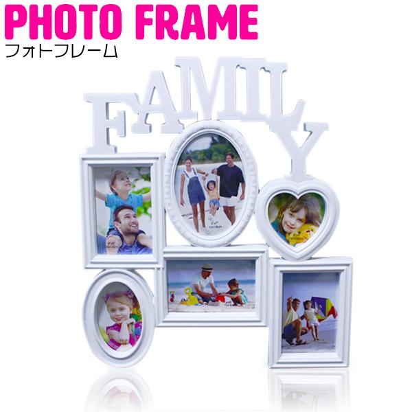 フォトフレーム Cタイプ セール価格 壁掛け スタンド 写真立て ホワイト アンティーク ウッド ウェルカムボード 結婚式 写真フレーム FAMILYデザイン 家族写真 白 配送員設置送料無料 看板 Lサイズ