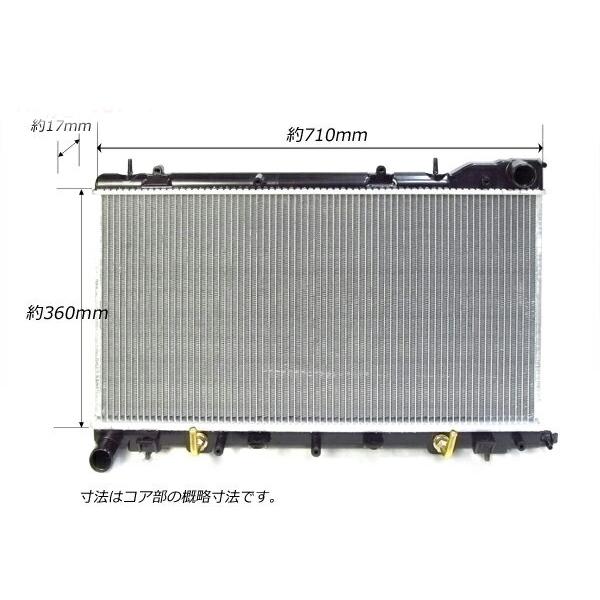 新品 スバル フォレスター SG5 SG9 AT ターボ ラジエーター 45111SA010 45111SA011 ラジエター