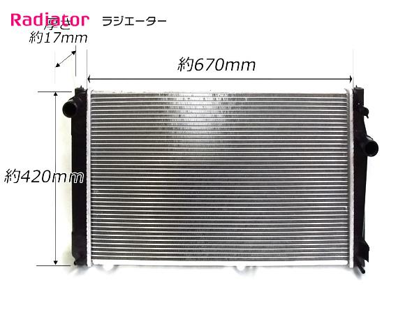 新品 アルファード ANH20W ANH25W CVT ラジエーター 16400-28560 ラジエター ラジエータ トヨタ
