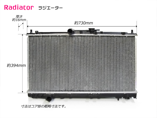 新品▼ ギャラン EC5A M/T ターボ ラジエーター ラジエター MR212454 MR281667 MR281668 MT ラジエータ