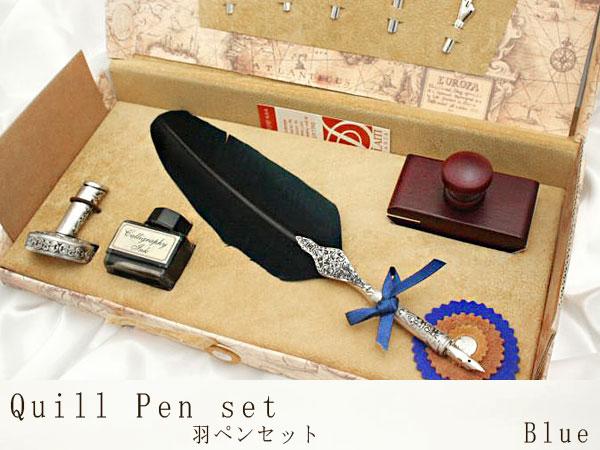 DALLAITI ダライッティ BX53デコレーション羽根ペン パーフェクトセット 青 手作り イタリア製【あす楽】