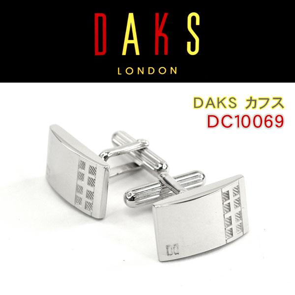 【DAKS】ダックス カフス 専用ボックス付き ロジウムメッキ DC10069