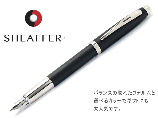 Wonderful Schaeffer Fountain Pen Matte Black Schaefer 100 Stainless Steel SGC9317PN
