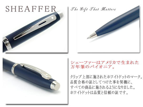 Schaefer Ballpoint Pen Mat Navy Blue Schaefer 100 SHEAFFER