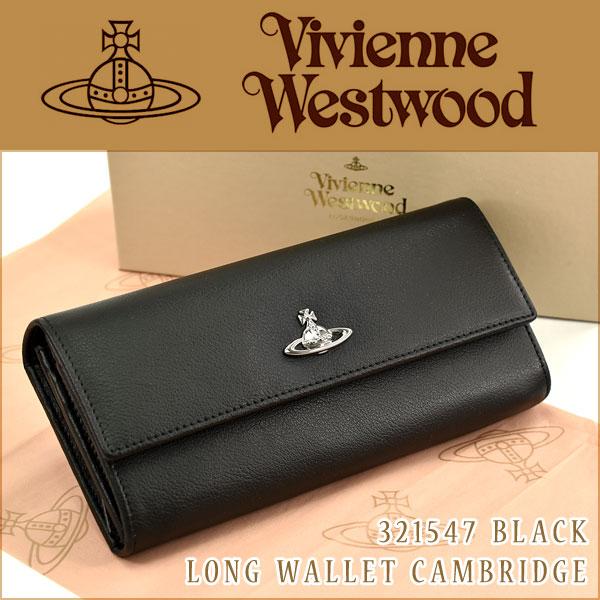 【Vivienne Westwood】ヴィヴィアン ウエストウッド LONG WALLET CAMBRIDGE レディース 二つ折り長財布 レザー ウォレット ブラック VV-321547-BK【あす楽】