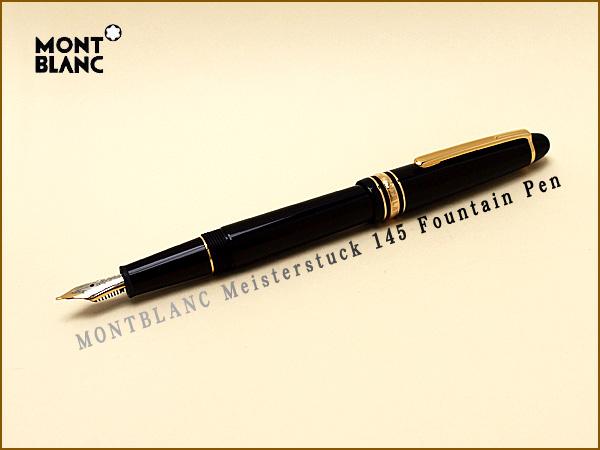 145 106513 MONTBLANC モンブラン マイスターシュテュック クラシック 万年筆 F 細字 ブラック ゴールド Meisterstuck Classique Fountain pen 2年保証 高級万年筆 贈り物 MB-145-F