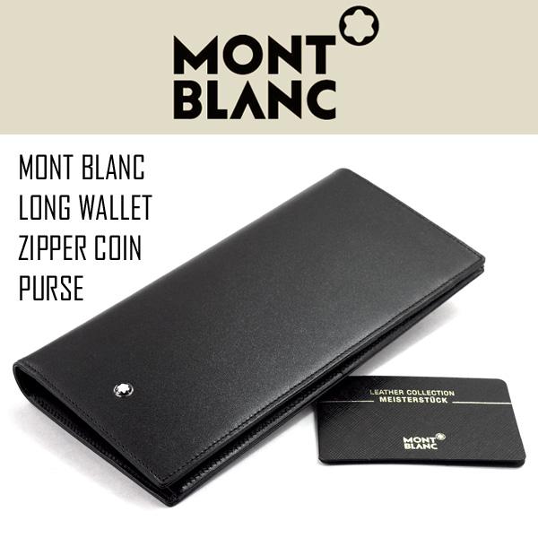 【MONTBLANC】モンブラン 30655 ウォレット 14CC WITH ジッパーコインパース メンズ 小銭入れ付き長財布 レザー ブラック MB-7165