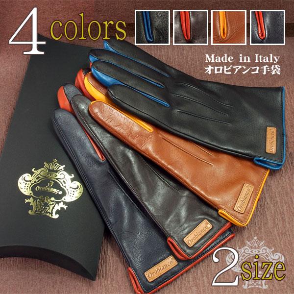 【メール便で送料無料】 【Orobianco】オロビアンコ イタリア製 選べる4カラー 2サイズ メンズ手袋 羊革 ブラック×ブルー ダークブラウン×レッド ライトブラウン×キャメル ネイビー×レッド ORM-1530