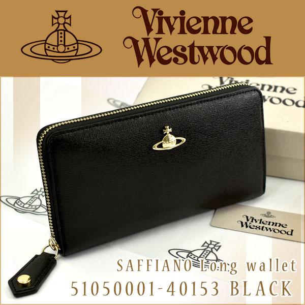 【Vivienne Westwood】 ヴィヴィアン ウエストウッド SAFFIANO 17AW レディース ラウンドファスナー長財布 レザー ウォレット ブラック VV-51050001-40153