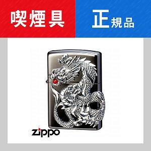 【ZIPPO】ジッポオイルライター NO200 ドラゴンメタル 龍 黒ニッケルミラー DRAGONMETAL-BK