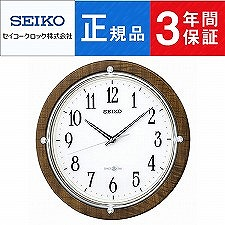SEIKO CLOCK セイコー クロック スペースリンク GP212B