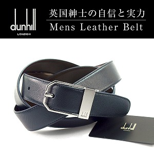 【dunhill】 ダンヒル イタリア製 メンズ ネイビー×ブラウン レザーベルト HPV227N42