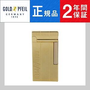 【GOLD PFEIL】ゴールドファイル ガスライター GP-1003G ゴールド