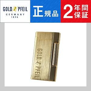 【GOLD PFEIL】ゴールドファイル ガスライター GP-2003G ゴールド