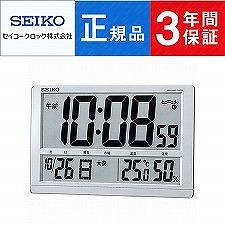 人気ブラドン SEIKO CLOCK セイコー クロック 温度 セイコー SQ433S・湿度表示つき クロック SQ433S, NOFALLノ-フォール(靴の専門店):a3981e35 --- technosteel-eg.com